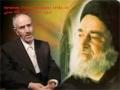 شهید بزرگوار آیت الله مدنی - Shaheed Ayatullah Madani - Farsi
