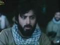 Wadaan Ya Sadiki   وداعاً يا صديقي - فيلم إيراني عن الشهادة - Farsi sub Arabic