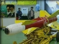 [1] قدرات إيران العسكرية Iran Military Capabilities - Arabic
