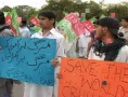 تظاهرات ضد صهيونيستي در پاکستان Anti-israel Protests in Pakistan - Farsi