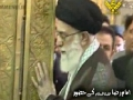 [2] داستان عشق Dastan e Eshq 5 - [Visit to Imam Raza (a.s) Shrine] - Urdu