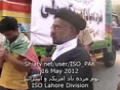 [16 May 2012 Protest - Lahore] Speech H.I. Syed Nyaz (MWM) - Urdu