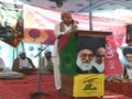 [8 April 2012][Bedari-e Ummat Conference Jhang] Tilawat Quran - Arabic