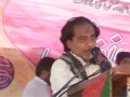 [8 April 2012][Bedari-e Ummat Conference Jhang] Poem by Br. Zawwar Hussain Bismil - Panjabi & Urdu