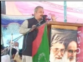 [8 April 2012][Bedari-e Ummat Conference Jhang] Speech Br. Ali Ausat Rizvi - Urdu