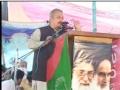 [8 April 2012][Bedari-e Ummat Conference Jhang] Speech Br. Ali Ausat Rizvi - Urdu