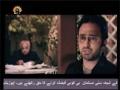 [04] سیریل کامیاب لوگ - Serial Kamyab Log - Urdu