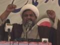 Who is Shaheed Arif Hussaini? - Urdu