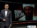 Bin Laden died of natural causes - English