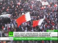 Saudi + Bahrain: Decaying dictatorship shored-up by Gulf Union?  English