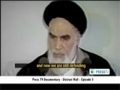 [5/8] Distrust Wall - Episode 5 - Attack On Iranian Oil Platforms - English