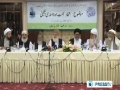 Pakistani religious leaders hold conference against Sectarianism - English