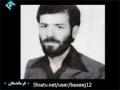 Farmandehan - فرماندهان - رضا چراغی فرماندہ لشکر 27 محمد رسول اللہ - Farsi