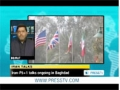 [23 May 2012] All eyes on Baghdad: Iran offers package to P5+1 - English