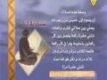 صلاة الرغائب ليلة الرغائب في اول ليلة جمعة في شهر رجب - Arabic