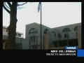 Press TV- US  Jewish protesters call for end to Gaza siege - English