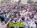 Shia Muslims unity (according to the road map of MWM Pakistan) - Urdu