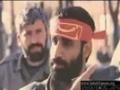 بسیجی کیست - Who is Baseeji? - Farsi
