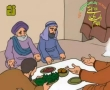 آداب غذا خوردن امام هادی علیه السلام - حکایت های آموزنده - Farsi