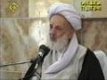 [16] Speech Aytollah Mujtahedi Tehrani - Ethics - اخلاق - Farsi