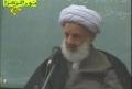 [20] Speech Aytollah Mujtahedi Tehrani - Ethics - اخلاق - Farsi