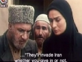 Sanober 1 of 3 - Film on the Childhood Of Imam Khomeini - Farsi sub English
