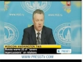 [30 May 2012] Anti-Iran policies damage West: Marandi - English