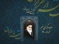 [1] One in Thousands یک نکته از هزاران - Farsi