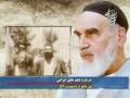 [2] One in Thousands یک نکته از هزاران - Farsi