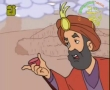 ملائکه سپاهیان ائمه  - حکایت های آموزنده - Farsi