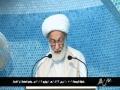 خطاب القائد: ما أشقى وطناً أخوف ما تخاف حكومته من شعبه Jun 01, 2012 - Arabic
