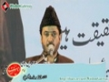 [23rd Death Anniversary Imam Khomaini Karachi] [1 June 2012] Speech Agha Aftab Haider - Urdu