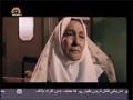 [21] سیریل کامیاب لوگ - Serial Kamyab Log - Urdu
