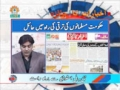 [02 June 2012] Program اخبارات کا جائزہ - Press Review - Urdu