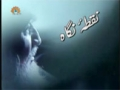 [2] نقطہ نگاہ - Nuqta Nigah - Urdu