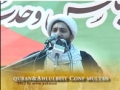 [CLIP] Qurano Ahlebait Conference - Multan - 27 May 2012 - Urdu