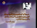 [3] نقطہ نگاہ - Nuqta Nigah - Urdu