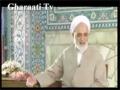 [21] درسهايي از قرآن - مراسم جشن و سوگواري در اسلام - Farsi