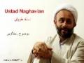 استاد نقویان Ustad Naghavian حقگو يي Haqgoyyi - Farsi