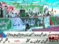 TV Coverage MWM: Quran & Ahlaybait Conference - 27 May 2012 in Multan - Urdu