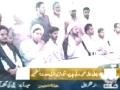 Taliban & Al Qaeda MADE IN USA - H.I. Raja Nasir Abbas - Urdu