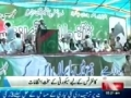 TV Coverage: Quran o Ahlebait (a.s) Conference in Multan - Urdu
