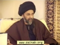 Shahadat / Martyrdom of Hazrat Zainab (s.a) - H.I. Abbas Ayleya - 07 June 2012 - English