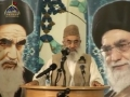 [4] Imam Khomeini Conference(2012) - London, UK - Agha Murtaza poya - English