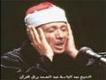 Surah Takweer Quran Recitation - Abdul Baset - Arabic