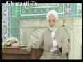 [23] درسهايي از قرآن - توليد ملي، وظيفه مردم، وظيفه دولت 2 - Farsi