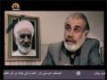 [25] سیریل کامیاب لوگ - Serial Kamyab Log - Urdu