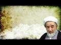 امام خامنه ای - آیت الله حق شناس - About Imam Khamenei - Farsi