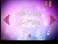 Ya Musa e Kazim (a.s) - Syed Wajih Hasan Manqabat 2012 - Urdu