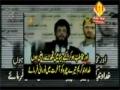 Labbaik Ya Hussain (a.s) - Syed Wajih Hasan Manqabat 2012 - Urdu